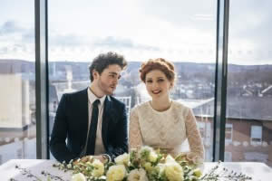Sheffield Wedding Venue - Alternative Venue with a view